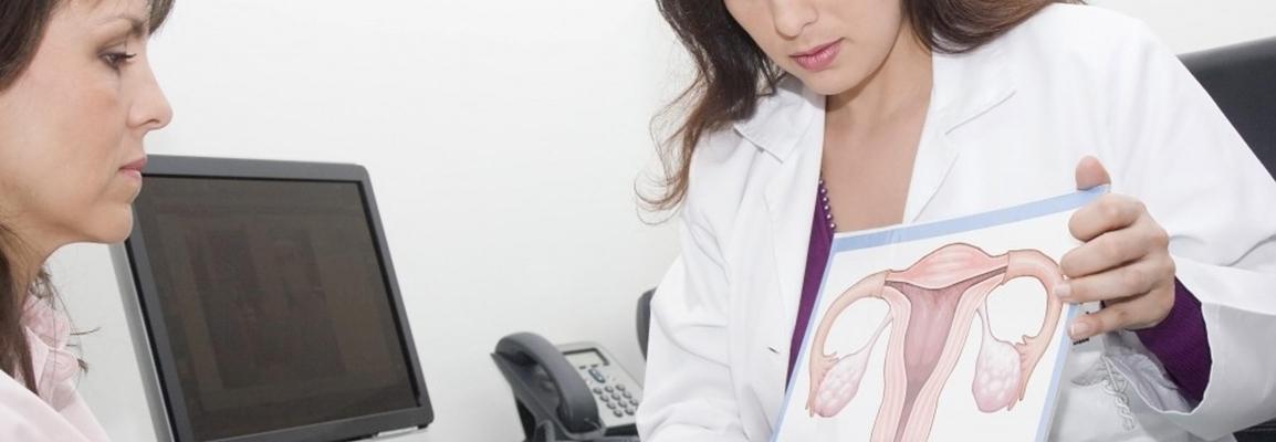 Гинекология в Истре