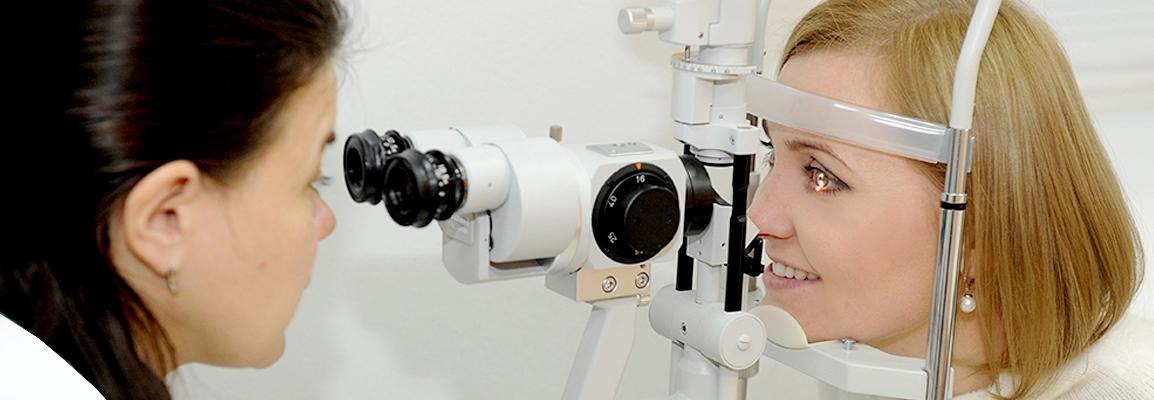 Офтальмология в Истре